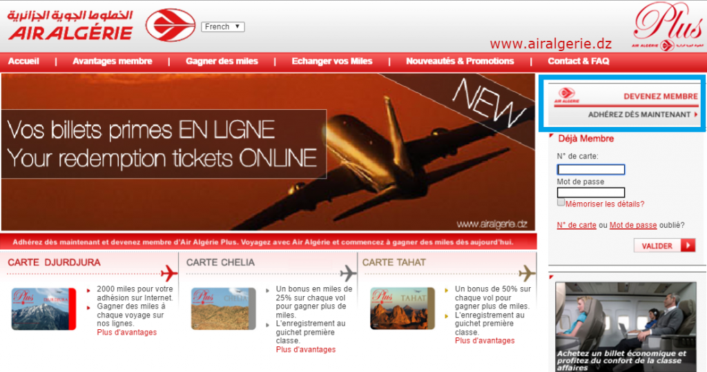 Carte Fidelite Air Algerie.Air Algerie Cartes De Fidelite Inscription Air Algerie Plus